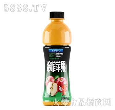 东方量健冷榨苹果果汁饮料550ml