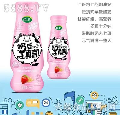 植卫发酵型风味酸奶草莓燕麦味220ml