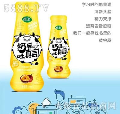 植卫发酵型风味酸奶百香果味220ml