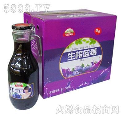 八百农庄生榨蓝莓1.5Lx6瓶带把