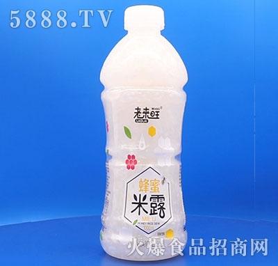老来旺蜂蜜米露瓶装产品图