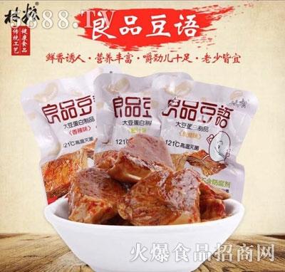 良品豆语大豆蛋白制品产品图