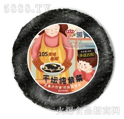 皇佳干坛纯紫菜80g(促销装多送25克总105克)产品图