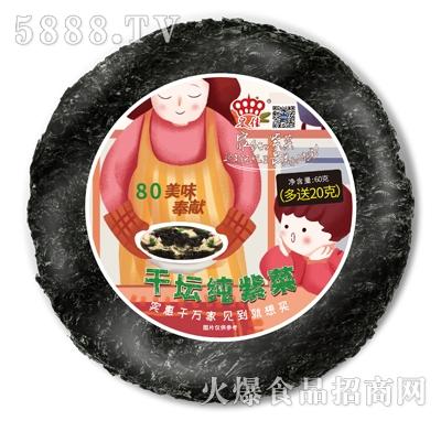 皇佳干坛纯紫菜60g(促销装多送20克总80克)产品图