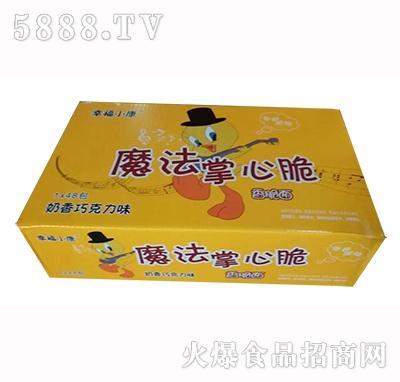 幸福小康魔法掌心脆奶香巧克力味1x48包