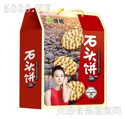 健柏石头饼1千克