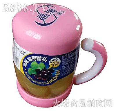 晶海葡萄罐头419g