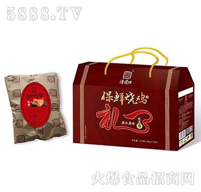 清道口保鲜烧鸡产品图