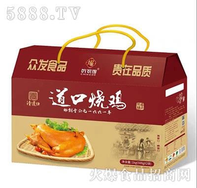 清道口道口烧鸡产品图