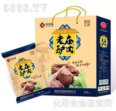 吃可得老庙驴肉产品图