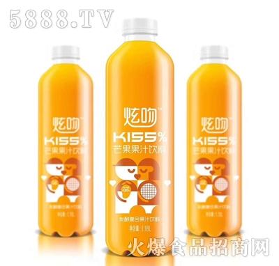 炫吻kiss芒果果汁饮料1.18L