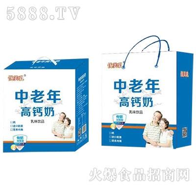 优美乳竖提中老年高钙奶250mlx12盒250mlx16盒