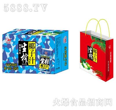 山姆扁罐椰子汁245mlx16罐245mlx20罐产品图