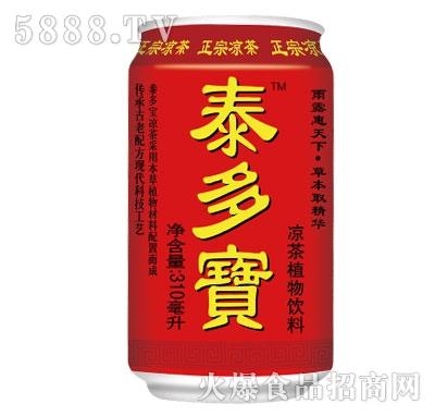 泰多��凉茶植物饮料