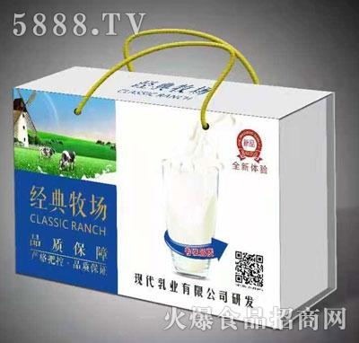 经典牧场乳味饮料(箱装)