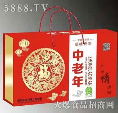 中老年乳味饮料(红盒)