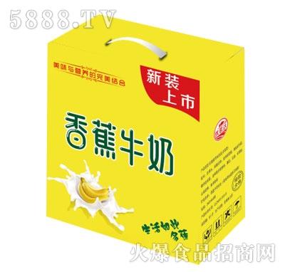香蕉牛奶风味饮品(礼盒)