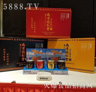 南京同仁堂植物饮料产品图