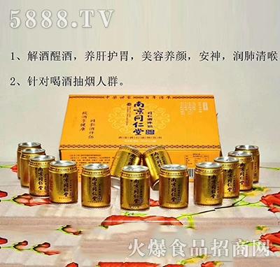 南京同仁堂解酒醒酒植物饮料产品图