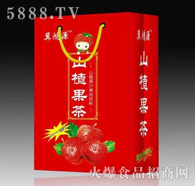 冀鸿源山楂果茶礼盒