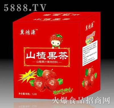 冀鸿源山楂果茶1Lx8