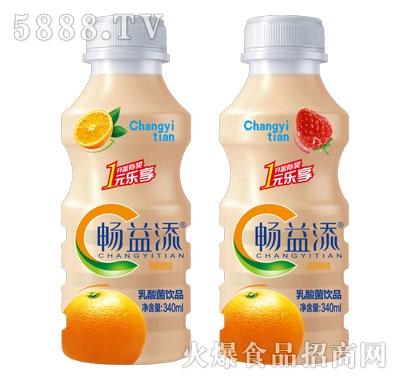 畅益添乳酸菌饮品甜橙味340ml