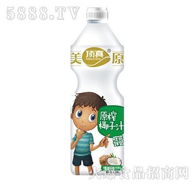 顶真原榨椰子汁饮料1.28L