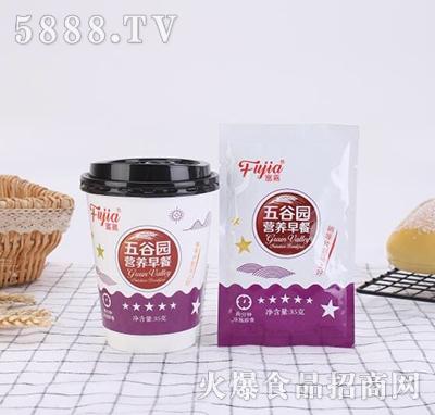富嘉五谷园营养早餐饮品35克(两)
