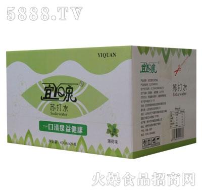 宜泉苏打水薄荷味400mlX24