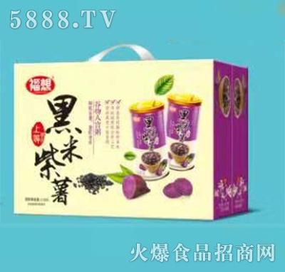 福想黑米紫薯粥