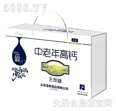圣慕中老年高钙无蔗糖复合蛋白饮品250mlx12盒