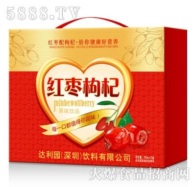 达利园红枣枸杞果味饮品
