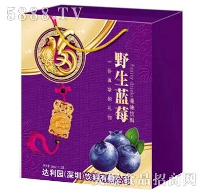 达利园野生蓝莓果味饮料250mlx12盒