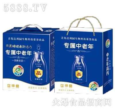 青岛达利园专属中老年风味饮品250mlx12盒