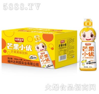 山果宝贝芒果小优果味饮料450mlx15瓶