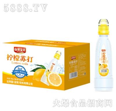 山果宝贝柠檬苏打果味饮料500mlx15瓶