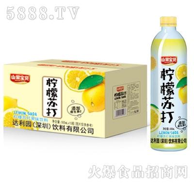 山果宝贝柠檬苏打500mlx15瓶