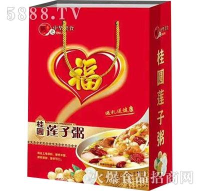 桂圆莲子粥礼盒