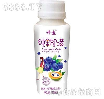 升迪纯果奶昔蓝莓+木瓜酸奶310ml