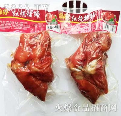 京隆红烧猪蹄