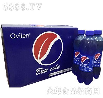 Oviten蓝色可乐