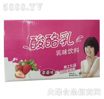 优酪乳草莓味乳味饮料