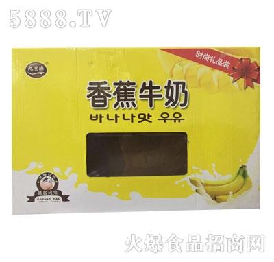 九里源香蕉牛奶复合蛋白饮料