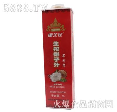 椰芝星生榨椰子汁果肉椰子风味饮品1.25L