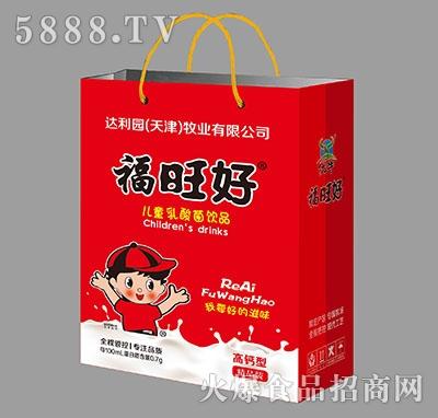 优牛福旺好儿童乳酸菌饮品手提袋