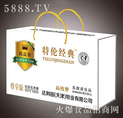 特伦经典高钙型尊享版乳酸菌