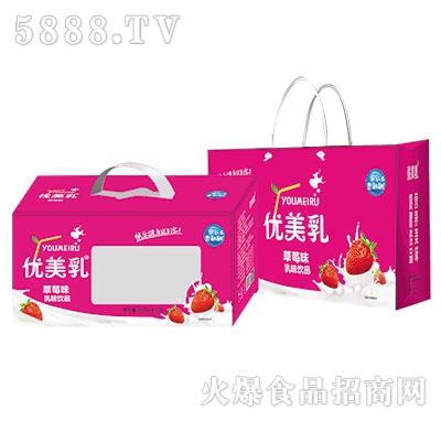 山姆优乐美草莓味乳味饮料产品图