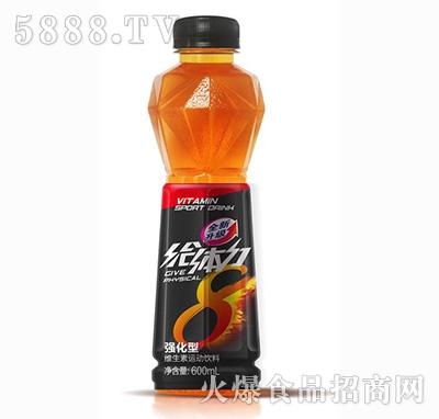 给体力强化型维生素运动饮料600ml