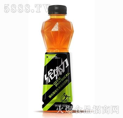 给体力强化维生素运动饮料600ml