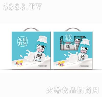 永和牧场甜牛奶乳味饮料380mlx8瓶